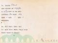 1_F1SH_1966_2