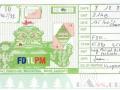 FD1LPM-1989