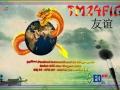 TM24FIG 2013.jpg